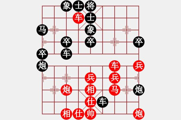 象棋棋谱图片:赵国荣     先和 李来群     - 步数:50