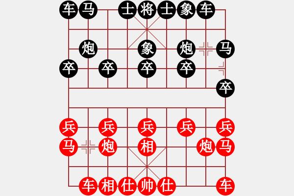 象棋棋谱图片:广州 黄文俊 胜 湛江 邹海涛 - 步数:10