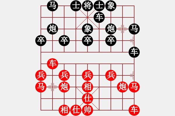 象棋棋谱图片:广州 黄文俊 胜 湛江 邹海涛 - 步数:20