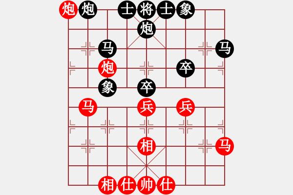 象棋棋谱图片:广州 黄文俊 胜 湛江 邹海涛 - 步数:50