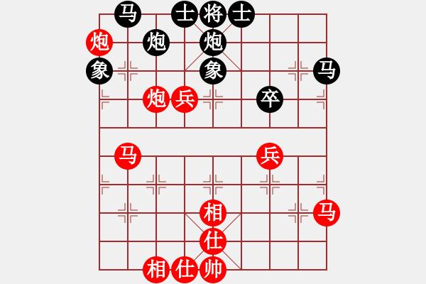 象棋棋谱图片:广州 黄文俊 胜 湛江 邹海涛 - 步数:60