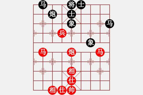 象棋棋谱图片:广州 黄文俊 胜 湛江 邹海涛 - 步数:70