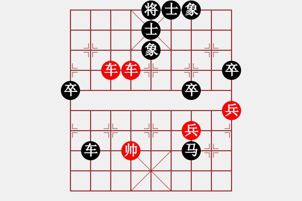 象棋棋谱图片:笨熊雨熊[455589610] 和 芳棋(纯人下棋)[893812128] - 步数:100