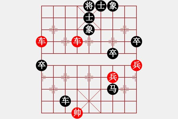 象棋棋谱图片:笨熊雨熊[455589610] 和 芳棋(纯人下棋)[893812128] - 步数:110