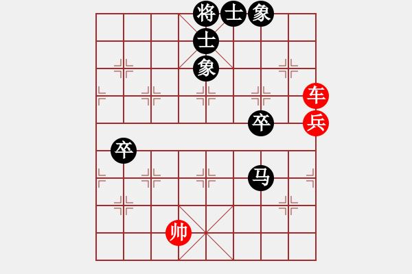 象棋棋谱图片:笨熊雨熊[455589610] 和 芳棋(纯人下棋)[893812128] - 步数:120