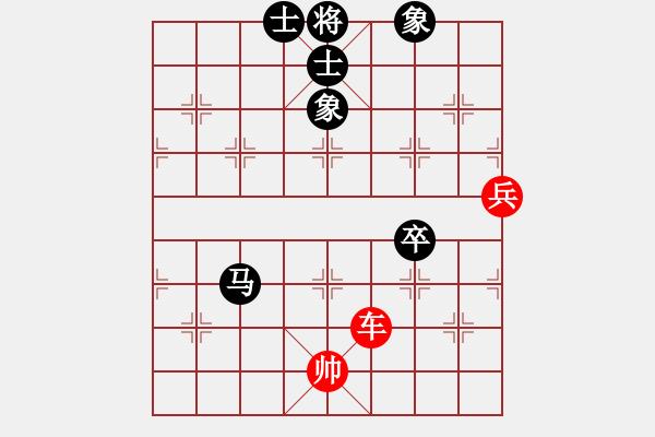 象棋棋谱图片:笨熊雨熊[455589610] 和 芳棋(纯人下棋)[893812128] - 步数:130