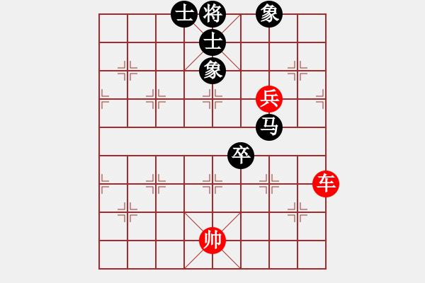 象棋棋谱图片:笨熊雨熊[455589610] 和 芳棋(纯人下棋)[893812128] - 步数:140