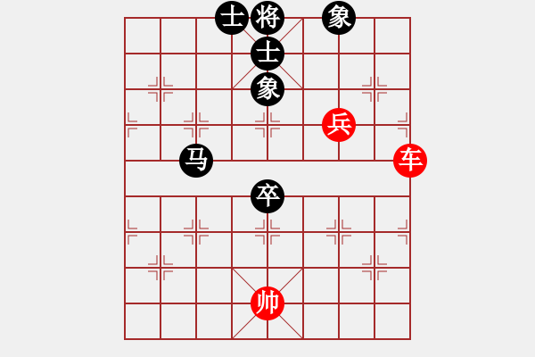 象棋棋谱图片:笨熊雨熊[455589610] 和 芳棋(纯人下棋)[893812128] - 步数:150
