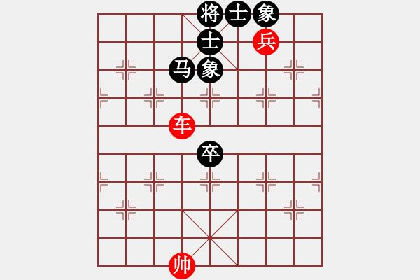 象棋棋谱图片:笨熊雨熊[455589610] 和 芳棋(纯人下棋)[893812128] - 步数:160