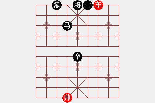 象棋棋谱图片:笨熊雨熊[455589610] 和 芳棋(纯人下棋)[893812128] - 步数:170