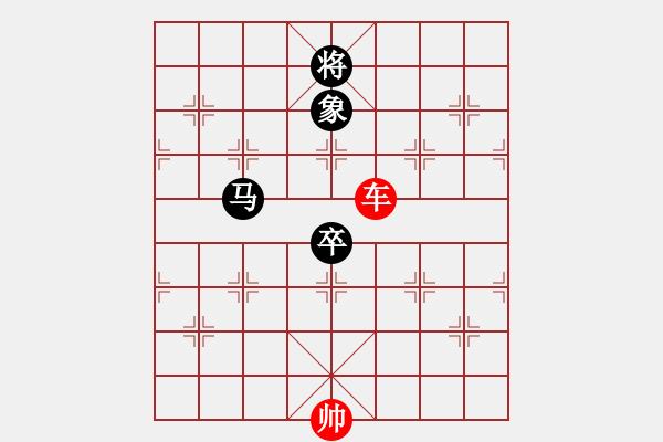 象棋棋谱图片:笨熊雨熊[455589610] 和 芳棋(纯人下棋)[893812128] - 步数:180