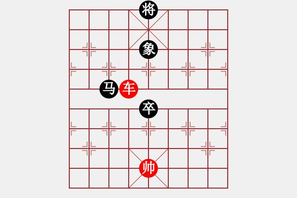 象棋棋谱图片:笨熊雨熊[455589610] 和 芳棋(纯人下棋)[893812128] - 步数:190