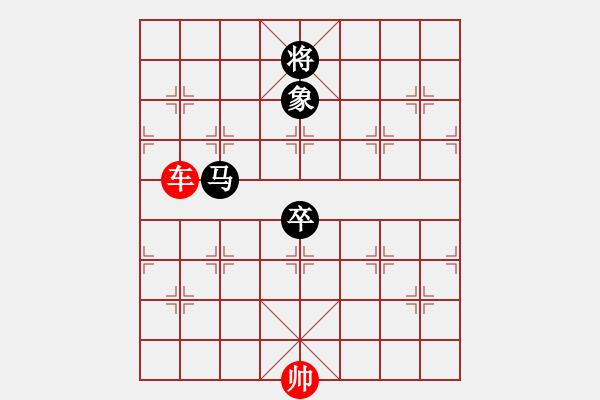象棋棋谱图片:笨熊雨熊[455589610] 和 芳棋(纯人下棋)[893812128] - 步数:200
