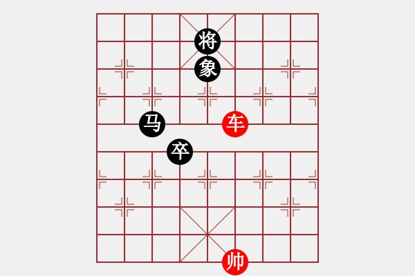 象棋棋谱图片:笨熊雨熊[455589610] 和 芳棋(纯人下棋)[893812128] - 步数:210