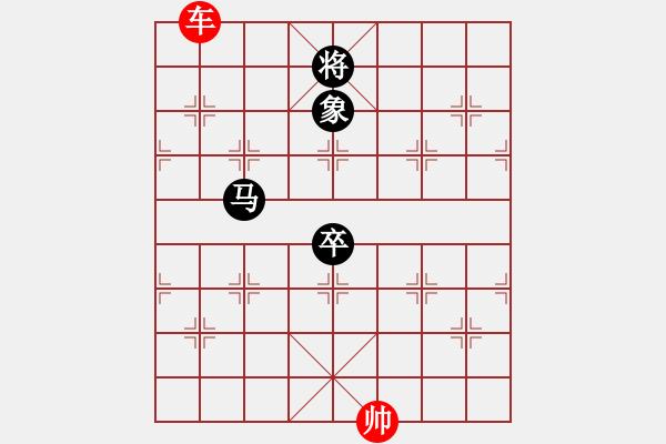 象棋棋谱图片:笨熊雨熊[455589610] 和 芳棋(纯人下棋)[893812128] - 步数:220