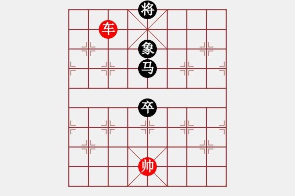 象棋棋谱图片:笨熊雨熊[455589610] 和 芳棋(纯人下棋)[893812128] - 步数:228