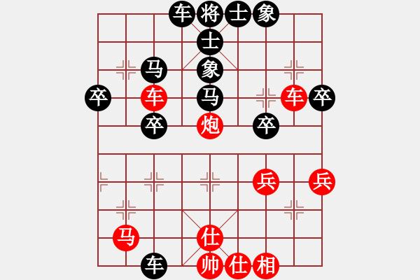 象棋棋谱图片:笨熊雨熊[455589610] 和 芳棋(纯人下棋)[893812128] - 步数:40