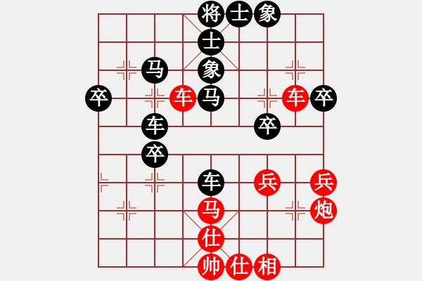 象棋棋谱图片:笨熊雨熊[455589610] 和 芳棋(纯人下棋)[893812128] - 步数:50