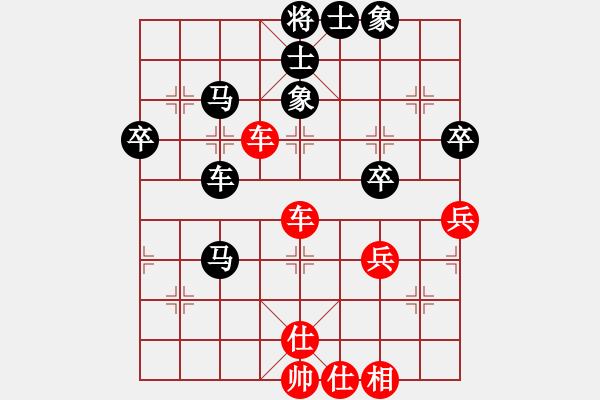 象棋棋谱图片:笨熊雨熊[455589610] 和 芳棋(纯人下棋)[893812128] - 步数:60