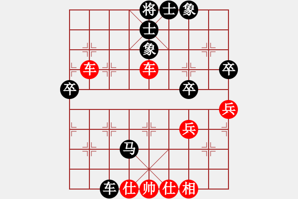 象棋棋谱图片:笨熊雨熊[455589610] 和 芳棋(纯人下棋)[893812128] - 步数:70