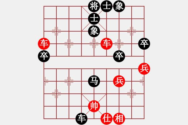 象棋棋谱图片:笨熊雨熊[455589610] 和 芳棋(纯人下棋)[893812128] - 步数:80