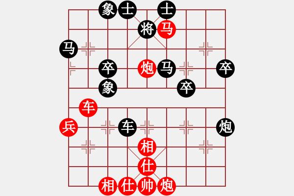 象棋棋谱图片:孙勇征 先胜 黄竹风 - 步数:60