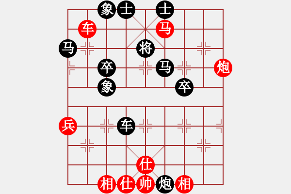 象棋棋谱图片:孙勇征 先胜 黄竹风 - 步数:70