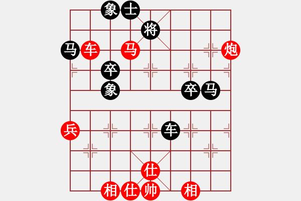 象棋棋谱图片:孙勇征 先胜 黄竹风 - 步数:80