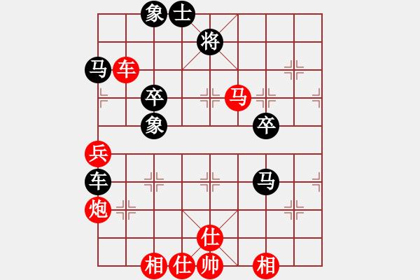 象棋棋谱图片:孙勇征 先胜 黄竹风 - 步数:89