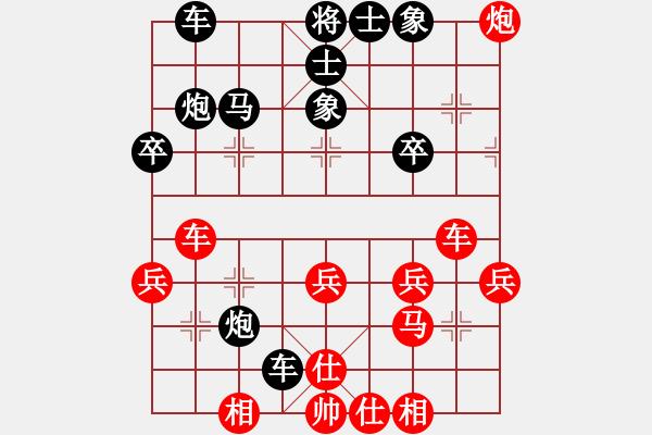 象棋棋谱图片:5 - 步数:30