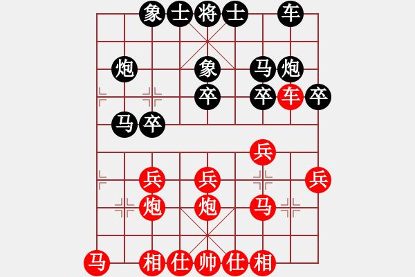象棋棋谱图片:崔革 先和 谢靖 - 步数:20