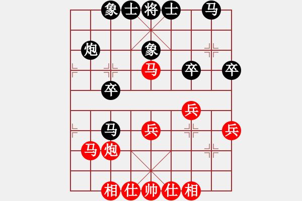 象棋棋谱图片:崔革 先和 谢靖 - 步数:30
