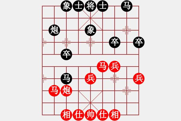 象棋棋谱图片:崔革 先和 谢靖 - 步数:31