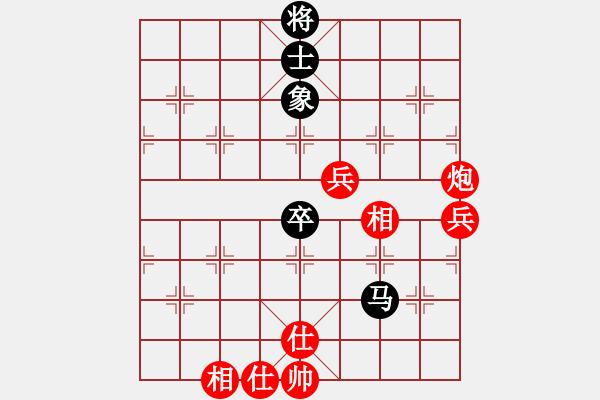 象棋棋谱图片:中国 许银川 胜 中国澳门 李锦欢 - 步数:120