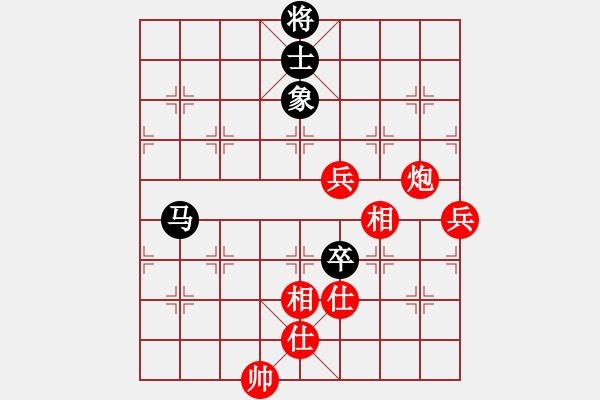 象棋棋谱图片:中国 许银川 胜 中国澳门 李锦欢 - 步数:130