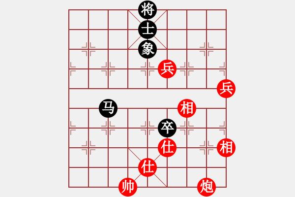 象棋棋谱图片:中国 许银川 胜 中国澳门 李锦欢 - 步数:140