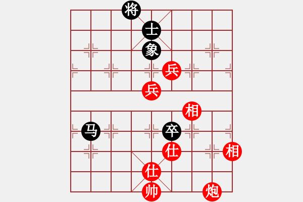 象棋棋谱图片:中国 许银川 胜 中国澳门 李锦欢 - 步数:150