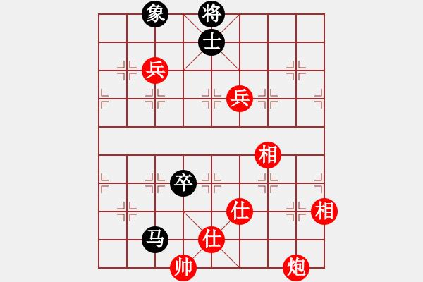 象棋棋谱图片:中国 许银川 胜 中国澳门 李锦欢 - 步数:160