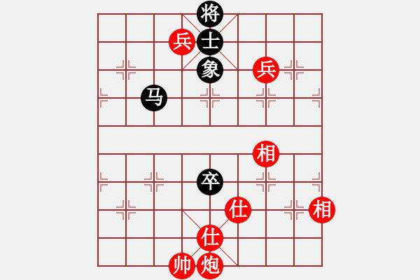 象棋棋谱图片:中国 许银川 胜 中国澳门 李锦欢 - 步数:170