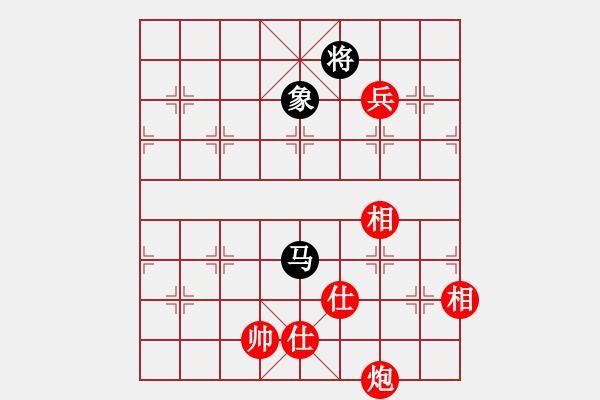 象棋棋谱图片:中国 许银川 胜 中国澳门 李锦欢 - 步数:180