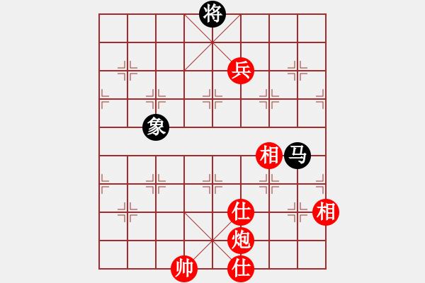 象棋棋谱图片:中国 许银川 胜 中国澳门 李锦欢 - 步数:190