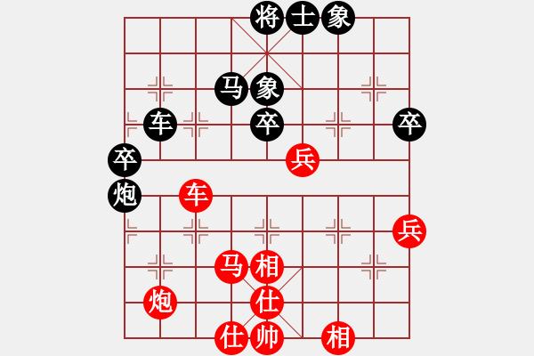 象棋棋谱图片:中国 许银川 胜 中国澳门 李锦欢 - 步数:80