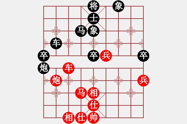 象棋棋谱图片:中国 许银川 胜 中国澳门 李锦欢 - 步数:90