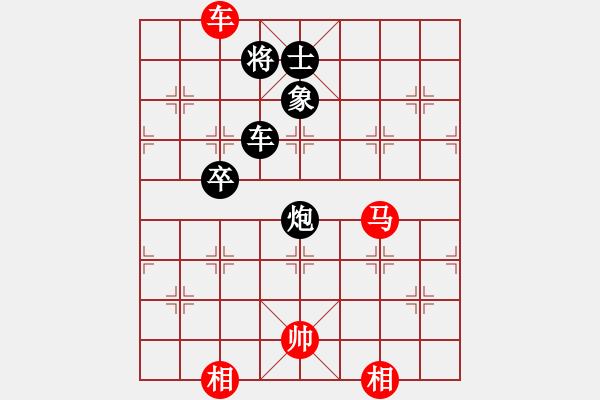 象棋棋谱图片:赵国荣 先和 许银川 - 步数:100
