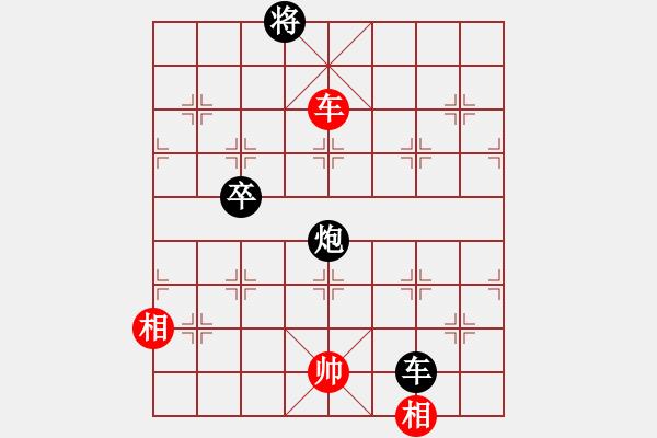 象棋棋谱图片:赵国荣 先和 许银川 - 步数:110