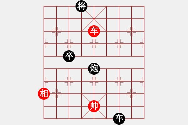 象棋棋谱图片:赵国荣 先和 许银川 - 步数:113