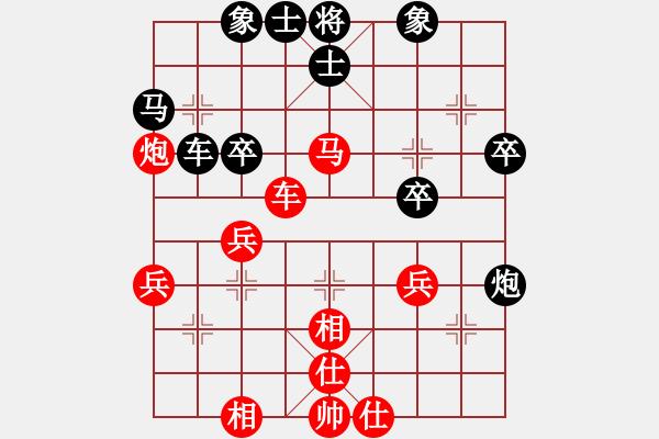 象棋棋谱图片:赵国荣 先和 许银川 - 步数:40