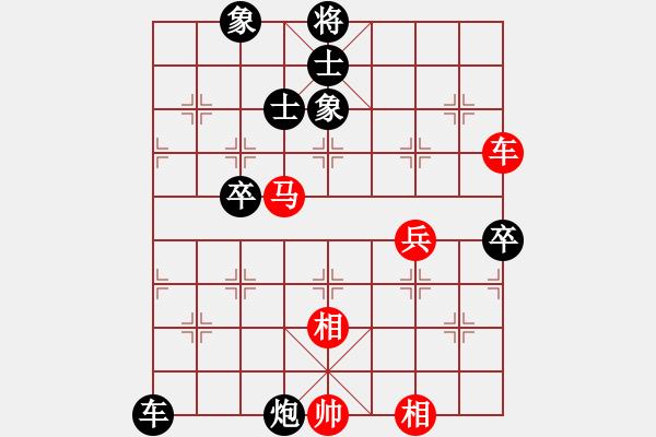 象棋棋谱图片:赵国荣 先和 许银川 - 步数:70