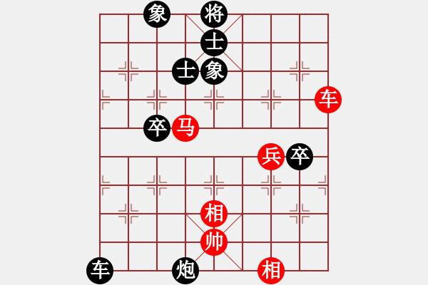 象棋棋谱图片:赵国荣 先和 许银川 - 步数:80