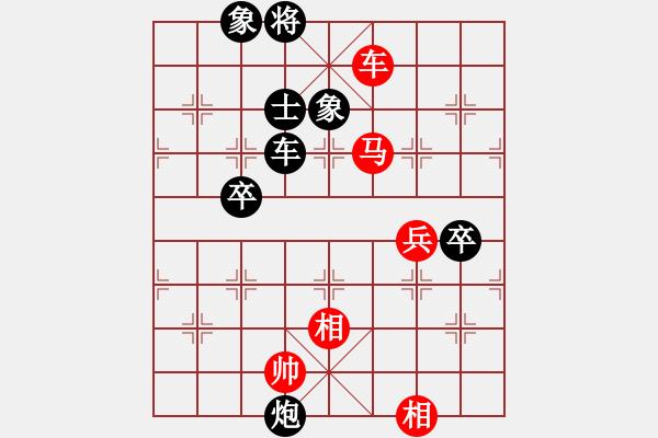 象棋棋谱图片:赵国荣 先和 许银川 - 步数:90